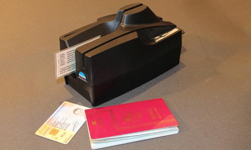 Lector de DNI y Pasaportes de Delta Informática