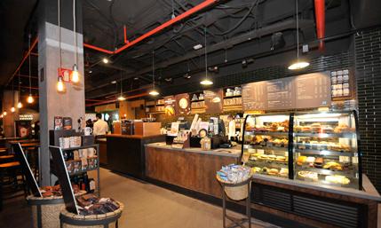 El Starbucks de Bilbao