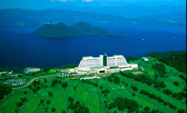 El hotel que alberga el restaurante Michel Bras Toya Japon