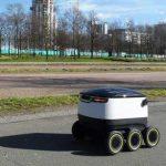 Just Eat planea usar robots en las entregas a domicilio