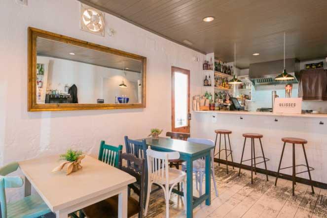 Ulises Bar, en Ciudadela (Menorca)