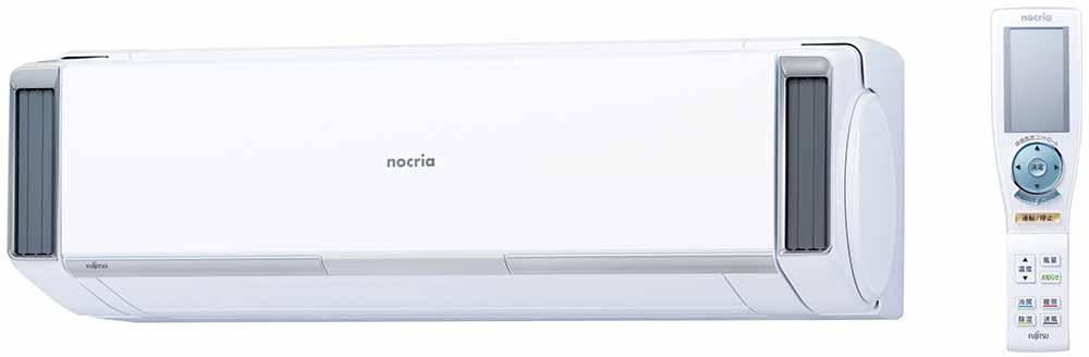 El aire acondicionado Nocria X, de Fijitsu
