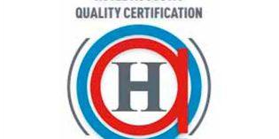 AQH, nuevo certificado de calidad acústica para hoteles