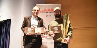 Founders (EE UU), Mejor Cervecera del Año en el II Barcelona Beer Challenge