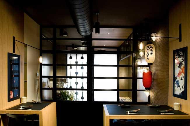 Entrada del restaurante japonés Kote