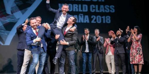 profesionalhoreca World Class Competition