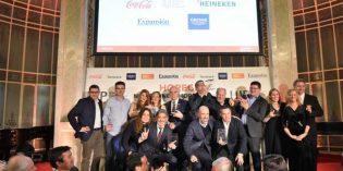 Empresas y proyectos a seguir de cerca: los premiados en HIP 2019