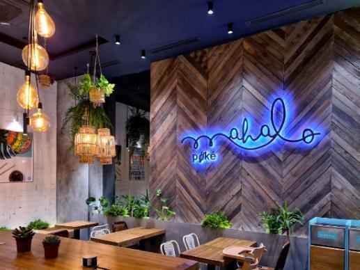 Profesionalhoreca, interior de un restaurante Mahalo Poké