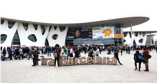 Profesionalhoreca, exterior de Fira de Barcelona