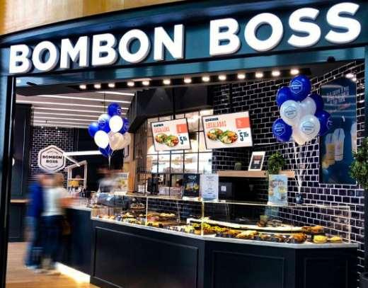 ProfesionalHoreca, cafetería Bombon Boss Centro Comercial Artea (Leioa-Vizcaya)