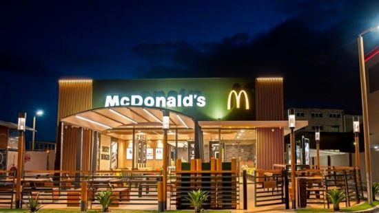 profesionalhoreca, establecimiento McDonalds, que busca franquiciados